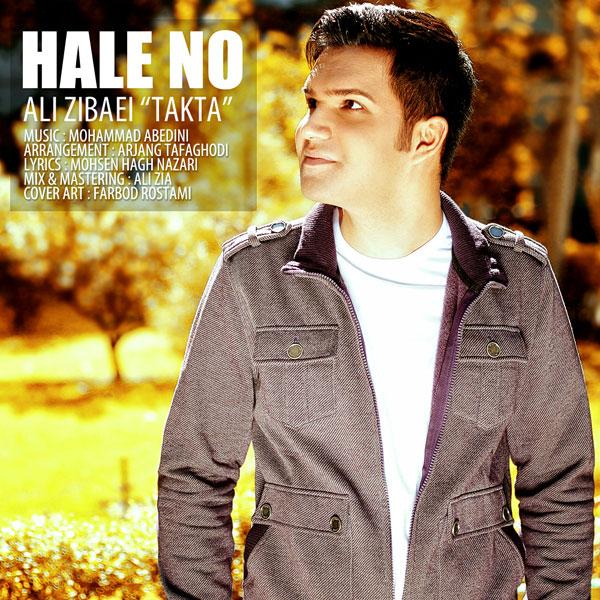 آهنگ جدید علی زیبایی (تکتا) حال نو