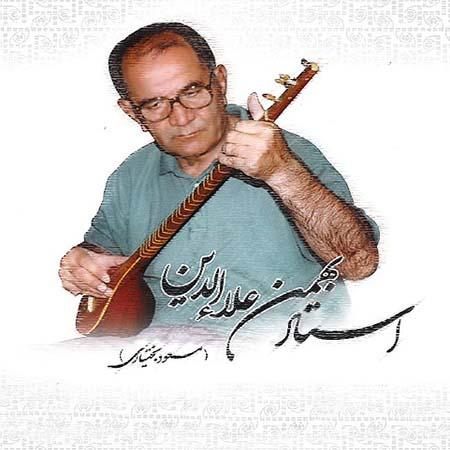 دانلود فول آلبوم مسعود بختیاری