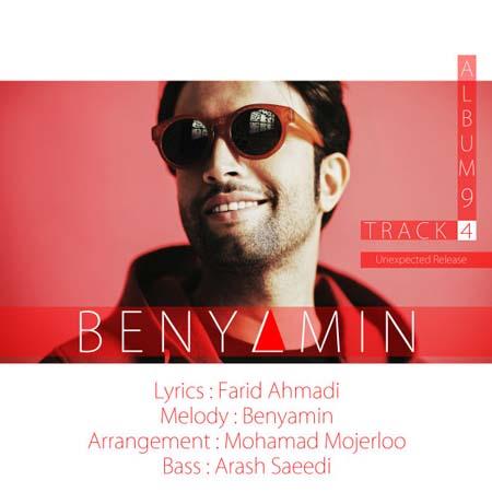 Benyamin Bahadori - Track 4