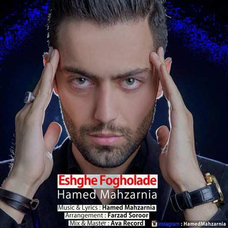 Hamed Mahzarnia-Eshghe Fogholade
