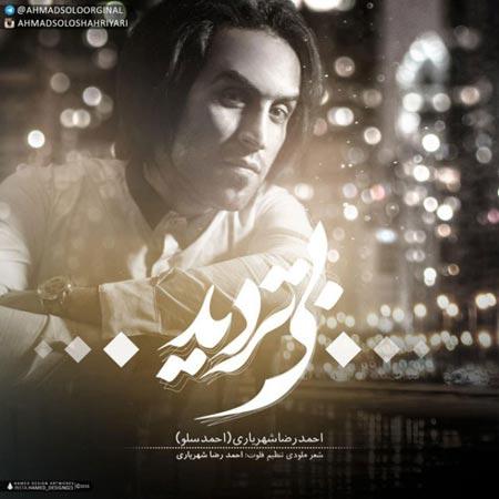 Ahmad-Solo---Bi-Tardid