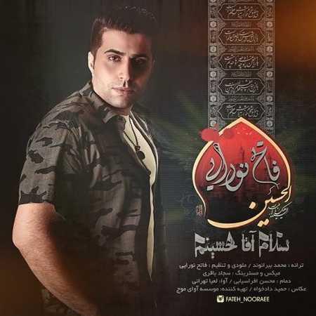دانلود آهنگ جدید فاتح نورایی به نام سلام آقا حسینم