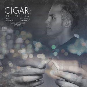 دانلود آهنگ جدید علی پیشوا به نام سیگار