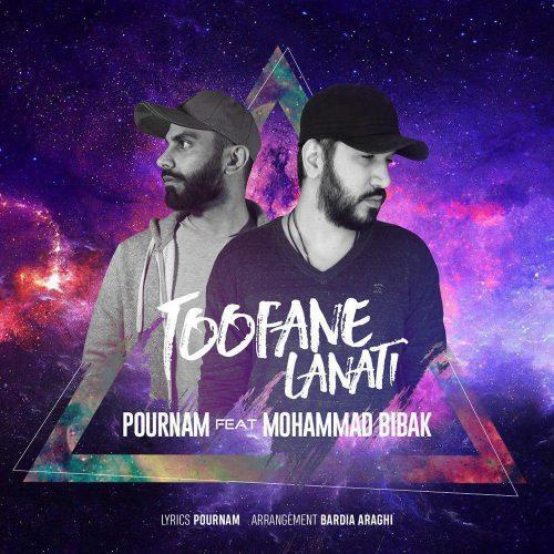 دانلود آهنگ جدید پورنام و محمد بیباک به نام طوفان لعنتی