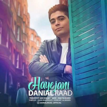 دانلود آهنگ جدید دانیال راد به نام هیجانی