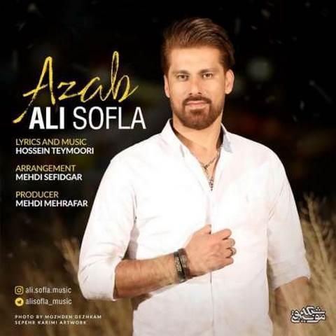 دانلود آهنگ جدید علی سفلی به نام عذاب