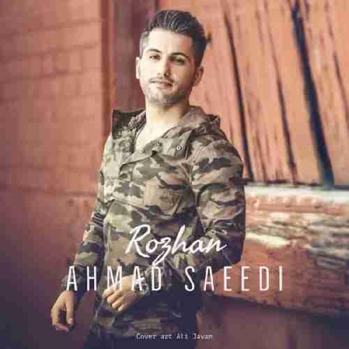دانلود آهنگ جدید احمد سعیدی به نام روژان