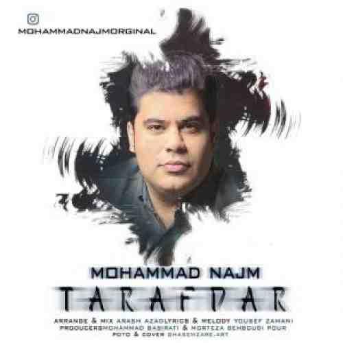 دانلود آهنگ جدید محمد نجم به نام طرفدار