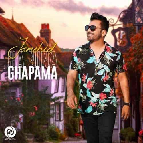 دانلود آهنگ جدید جمشید به نام ها نینا قاپاما