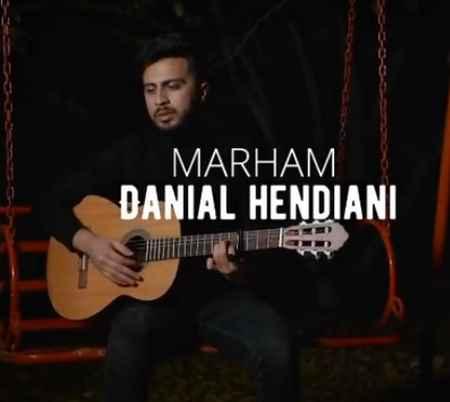 دانلود آهنگ جدید دانیال هندیانی به نام مرهم